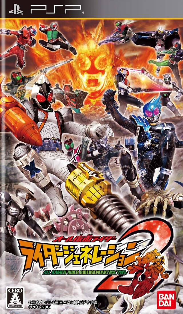 Photo of All Kamen Rider : Generation 2 ( + Save Data ) PPSSPP