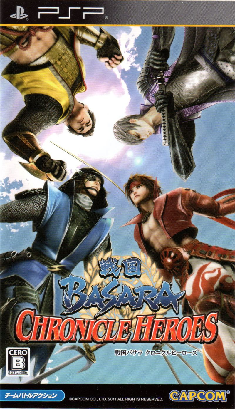 Photo of Sengoku Basara : Chronicle Heroes +Save Data ( PPSSPP )