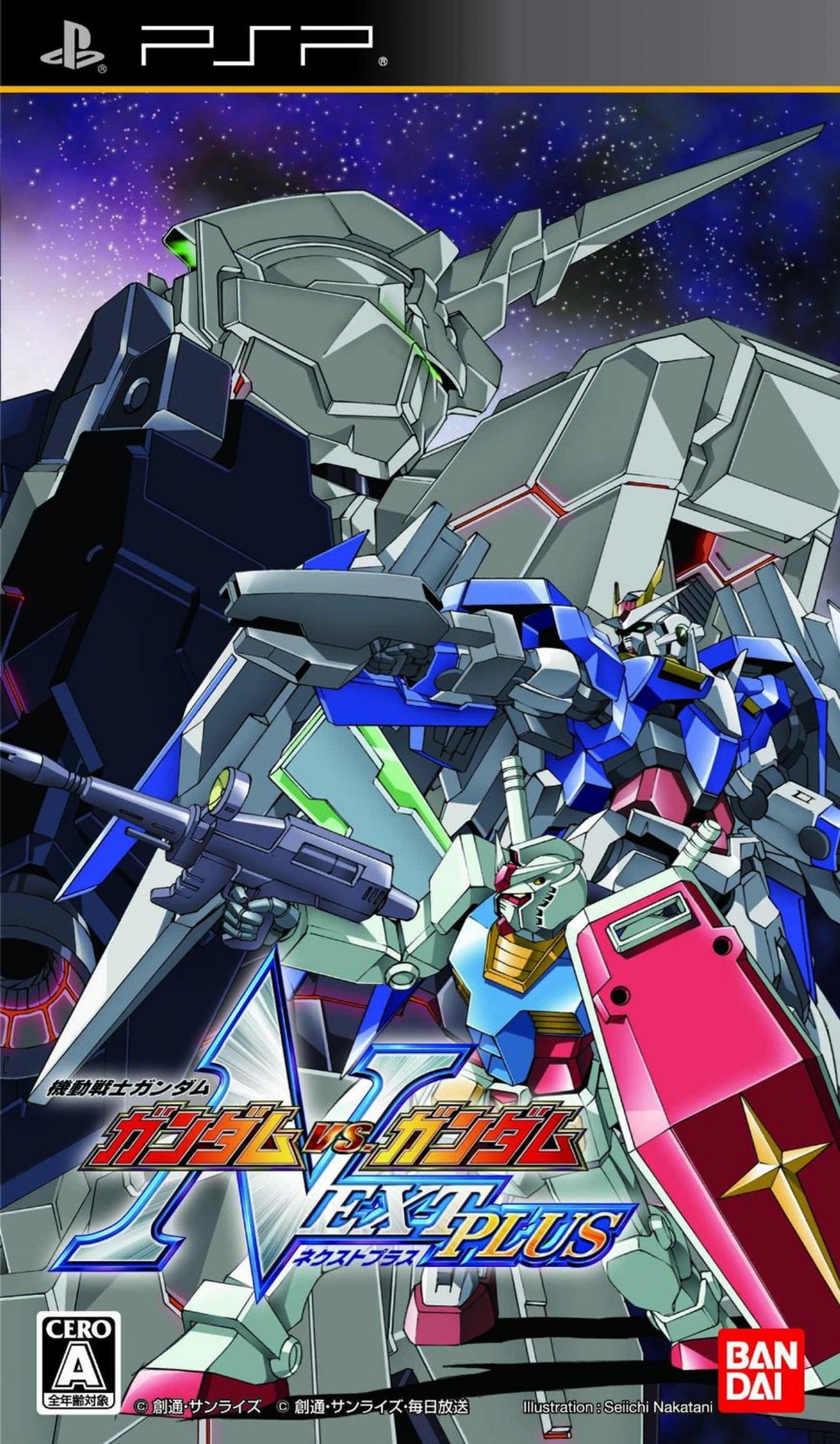 Photo of Gundam Vs Gundam Next Plus ( Cheat ) PPSSPP