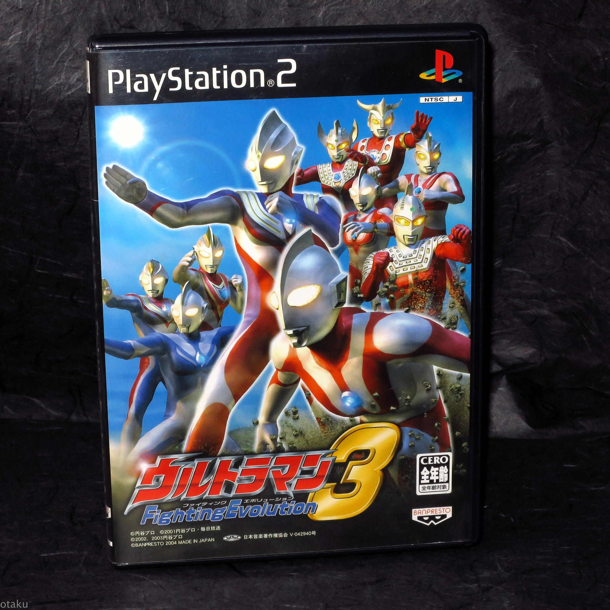 Photo of Ultraman Fighting Evolution 3 ( PS2 )