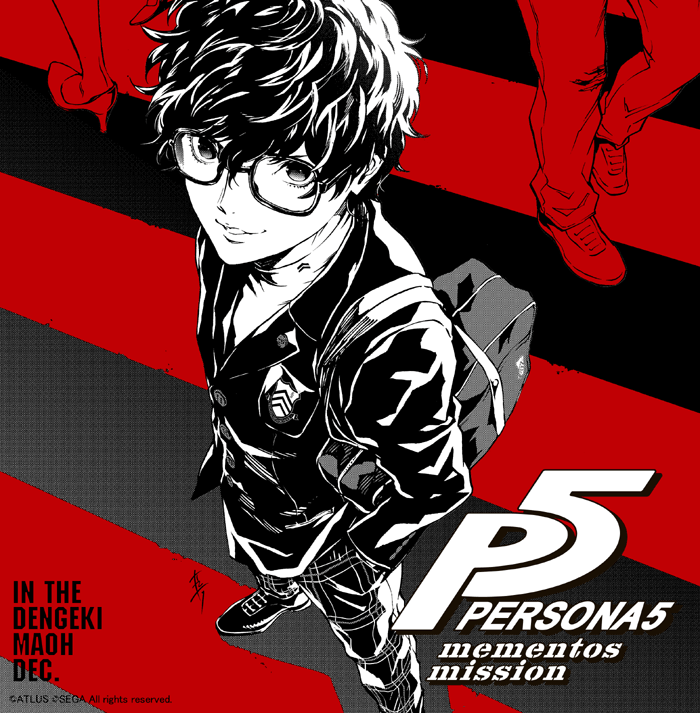 Photo of Persona 5 ( PS3 )