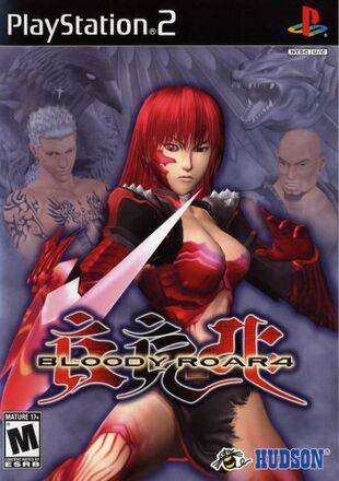 Photo of Bloody Roar 4 ( PS2 )