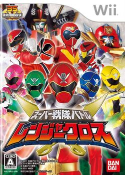 Photo of Super Sentai Battle : Ranger Cross [WII]
