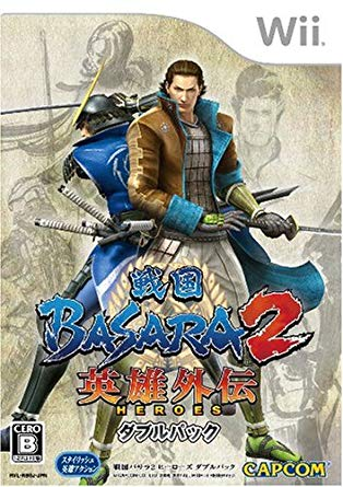 Photo of Basara 2 : Heroes ( Double Pack ) WII