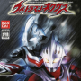 Ultraman Nexus ( PS2 )