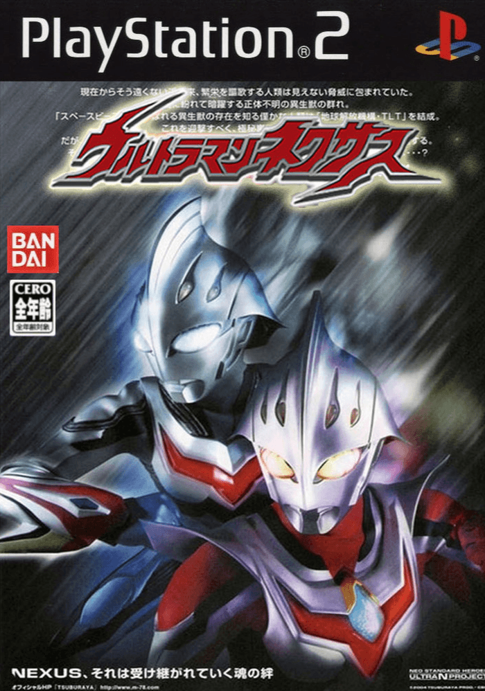 Photo of Ultraman Nexus ( PS2 )