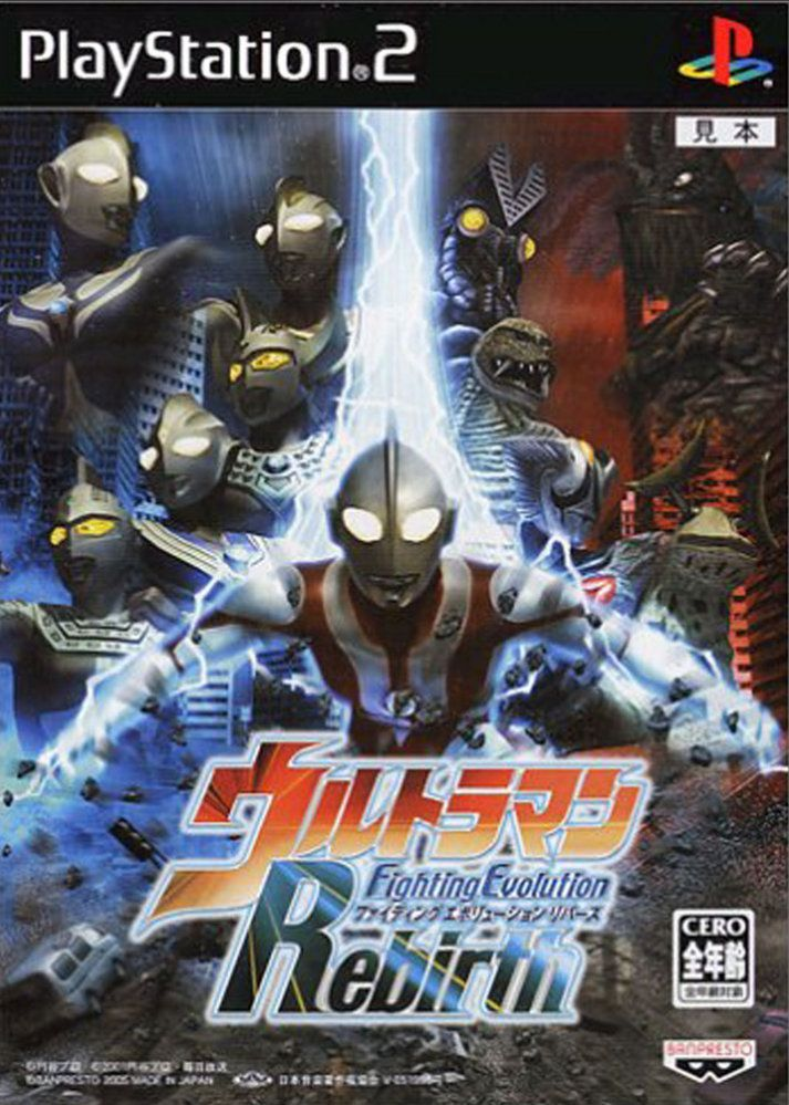 Photo of Ultraman : Fighting Evolution Rebirth ( PS2 )