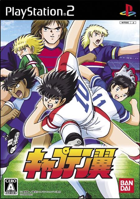 Photo of Captain Tsubasa ( PS2 )