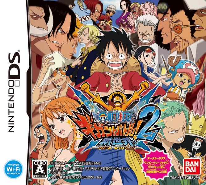 Photo of One Piece : Gigant Battle 2 ( NDS )