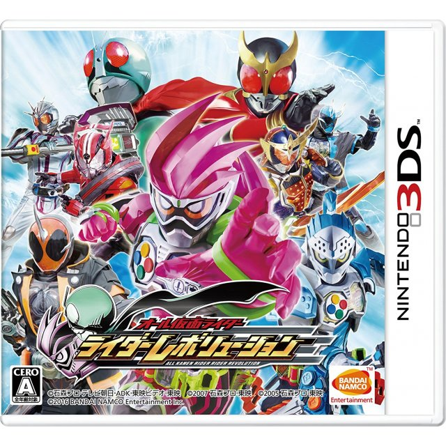 Photo of All Kamen Rider: Rider Revolution ( 3DS )
