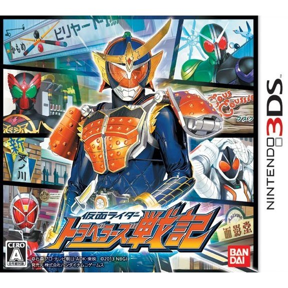 Photo of Kamen Rider – Travelers Senki ( 3DS )