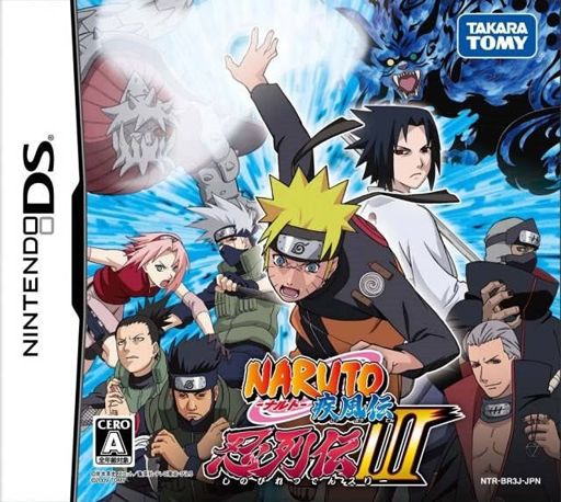 Photo of Naruto Shippuden : Shinobi Retsuden 3 ( NDS )