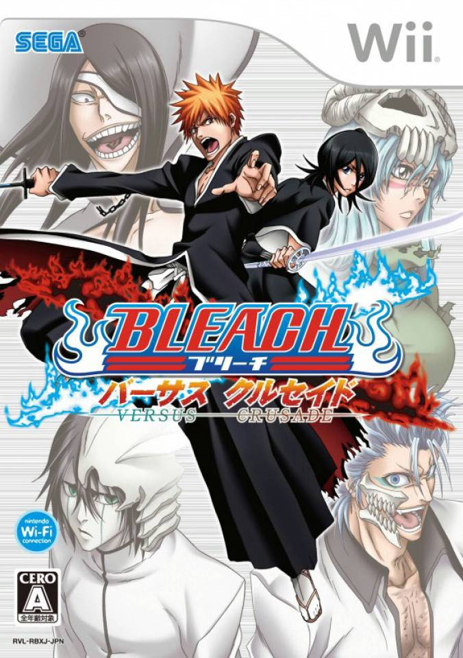 Photo of Bleach: Versus Crusade ( English Patched ) WII