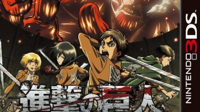 Photo of Attack on Titan: Humanity in Chains ( 3DS )