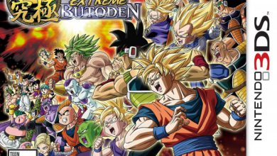 Photo of Dragon Ball Z: Extreme Butoden ( 3DS ) DLC